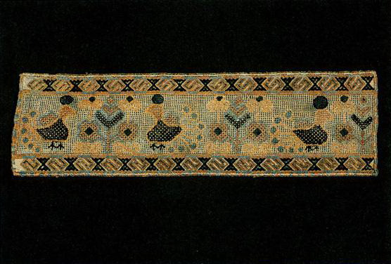 Peacocks and the Tree of Life on towel edge (Tambov). <br/>First half of   19th century