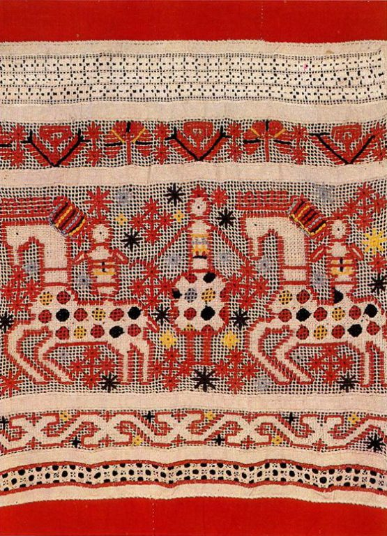 """Solstice"" motif on Tula apron . <br/>Late 19th or early 20th century"
