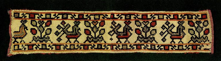 Peacocks and the Tree of Life on towel end. <br/>First half of  19th century