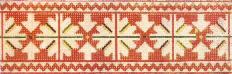 Towel. <br/>19th century