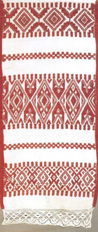 Полотенце декоративное. <br/>Конец 19 века