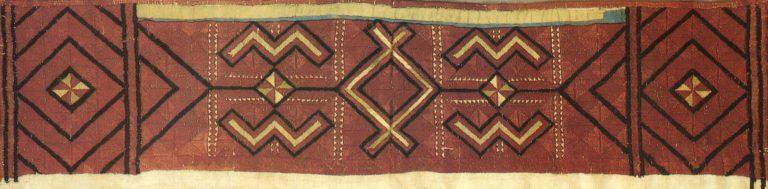 Ритуальный пояс зар. Вторая половина 19 века