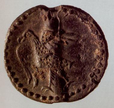 Вислая печать. 15 век