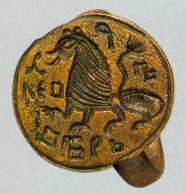 "Signet ring with a lion image and inscription ""Lion is the beast"".. <br/>15h century"