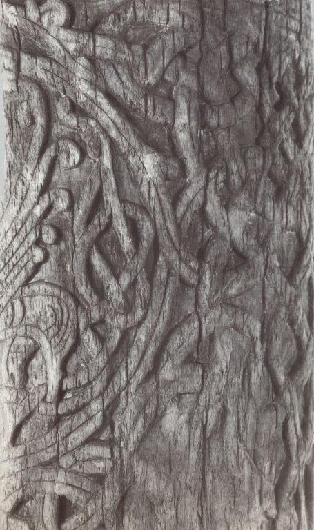 Часть колонны с изображением грифона. <br/>Вторая половина 11 века
