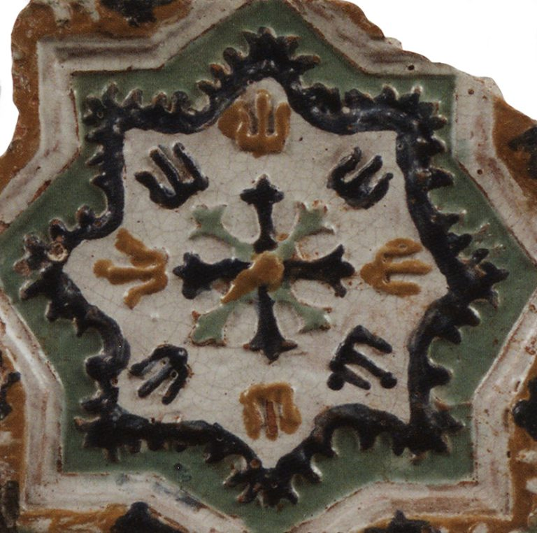 Relief polychrome wall tiles (front). 1669 year