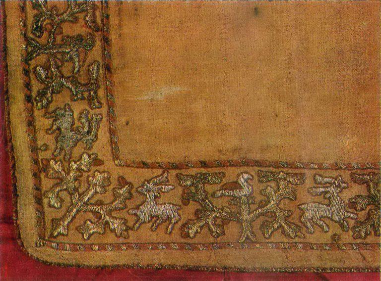 Shirinka (small neckpiece). <br/>Late 16th century - early 17th century
