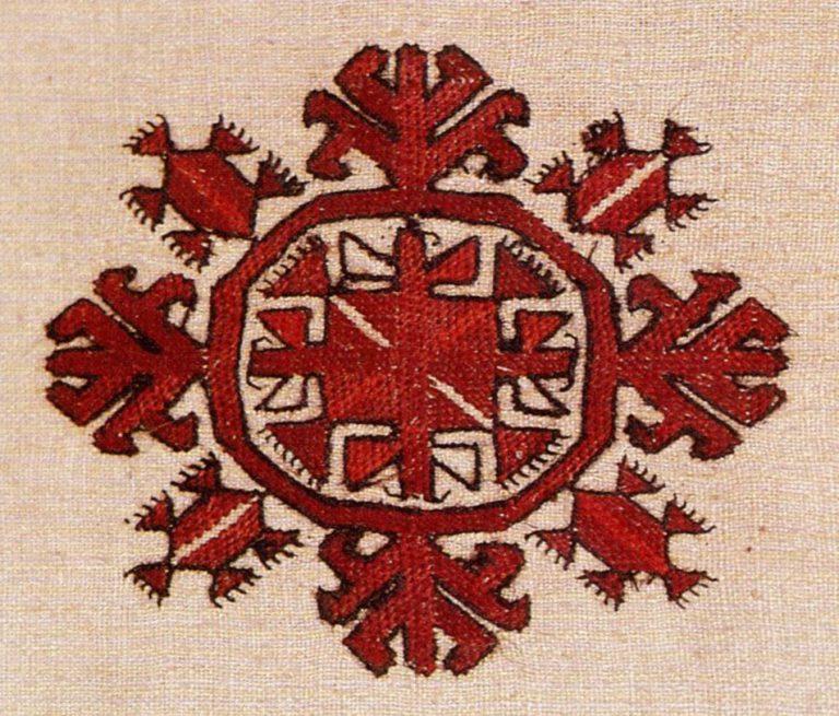 Pectoral embroidery (кéскé). <br/>19th century