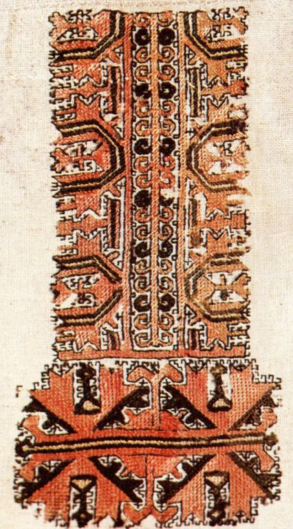 Shoulder embroidery of a shirt of the lower Chuvash . <br/>19th century