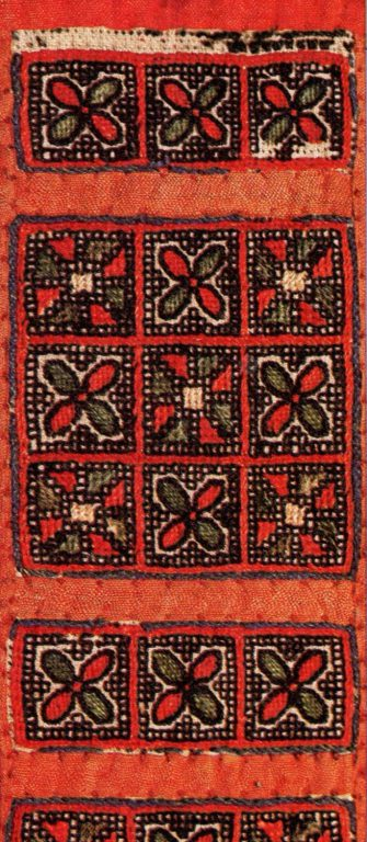 Emboidery of the lower Chuvash . <br/>18th century