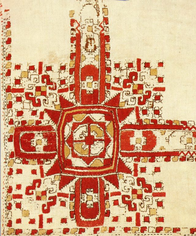 Brides coverlet. Fragment. <br/>19th century