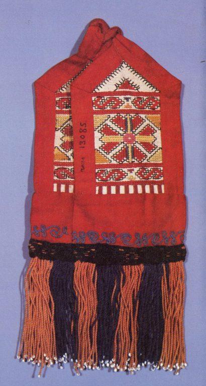 Женское поясное украшение сарӑ низовых чувашей. <br/>19 век