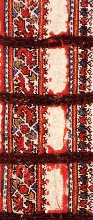 "Pectoral embroidery of ""Шупӑр"" Men's Gown. <br/>18th century"