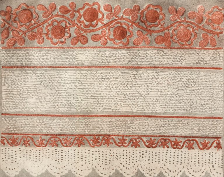 Конец полотенца. <br/>Середина 19 века