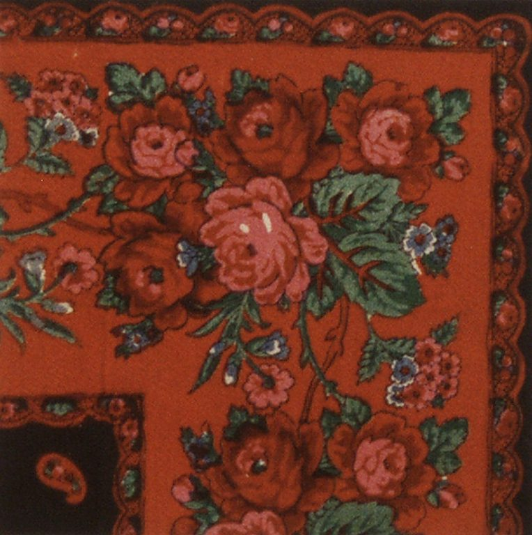 Polushalok. Fragment. <br/>Late 19th century - early 20th century