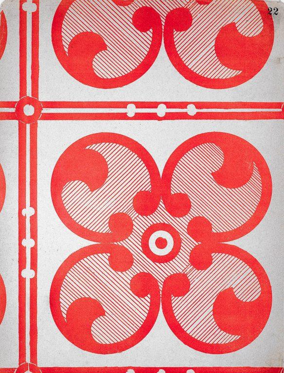 Образец узора мозаики, стенописи или рукописи из сборника С.Н. Писарева. 11-12 век