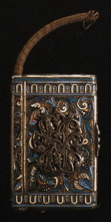Selection of silver-gilt object with enamel and filigree decoration: A cigarette case. 1880th