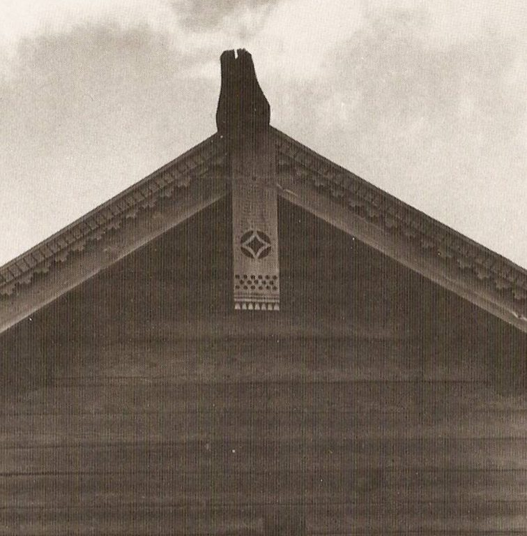 Дом Ершова. Фрагмент. <br/>1862 год