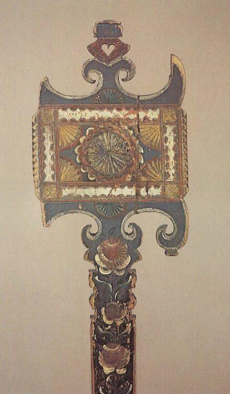 Прялка. <br/>19 век