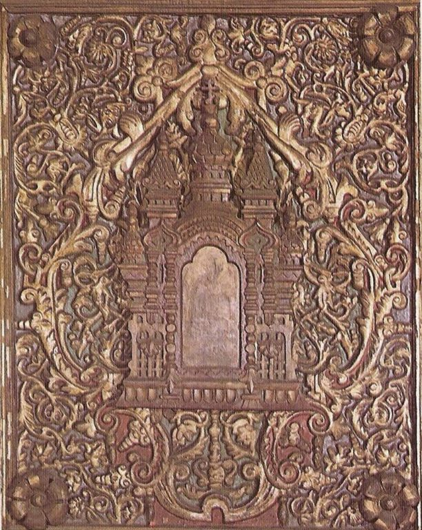 The Holy Gates of the iconostasis of the Three Baptists' Chapel. Detail . 17th century