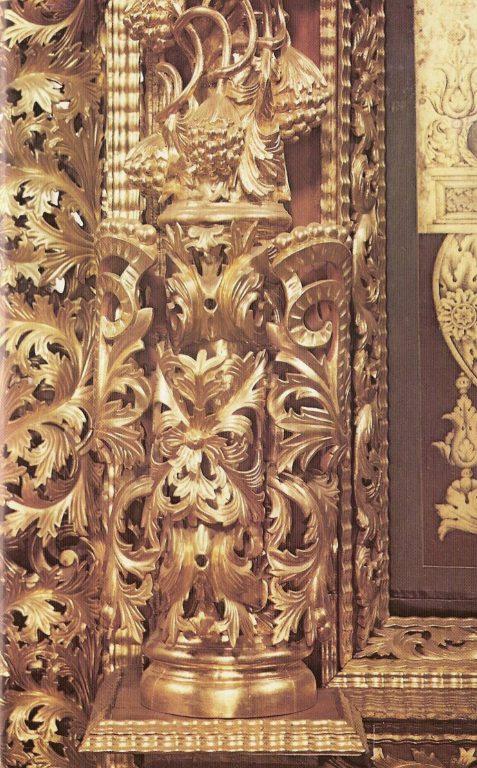 Иконостас Троцкого собора. Фрагмент. <br/>18 век