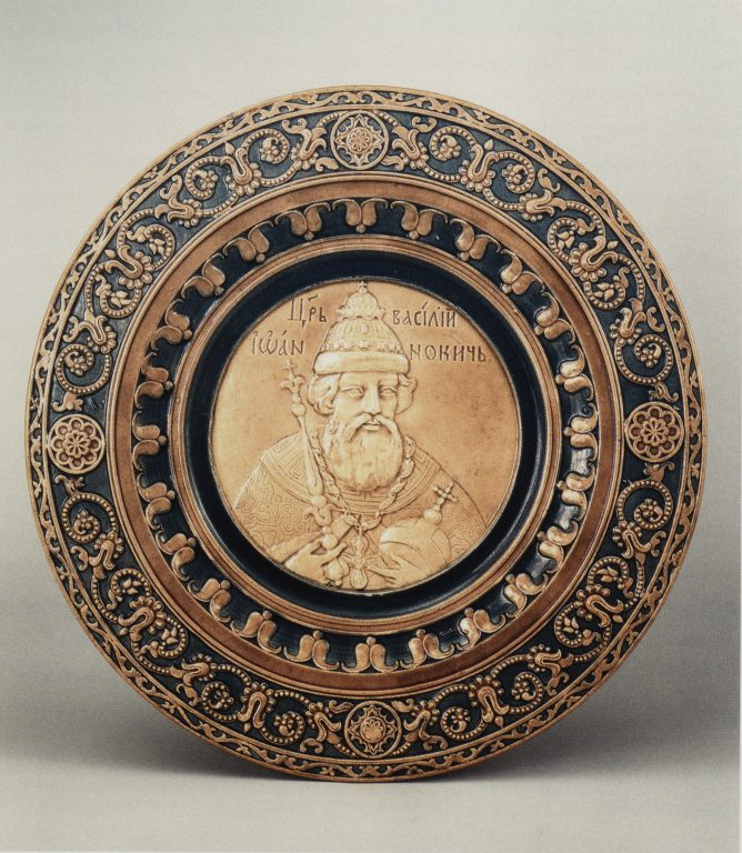 Dish with a portrait of Tsar Basil Ioannovich Shuisky (Vasili IV of Russia). <br/>1880ies