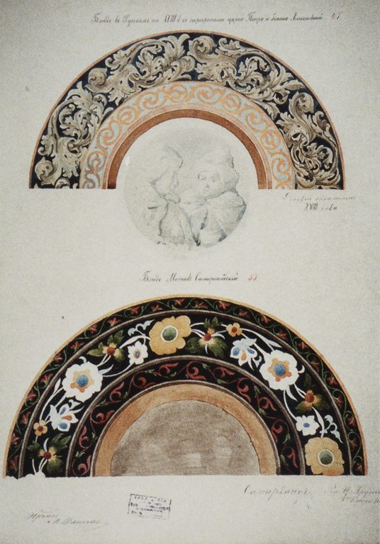 """Dish in Russian style of the XVIII century with portraits of Ivan V of Russia and Peter I"" and ""Dish. Samarkand Motive"" project. <br/>1886 year"