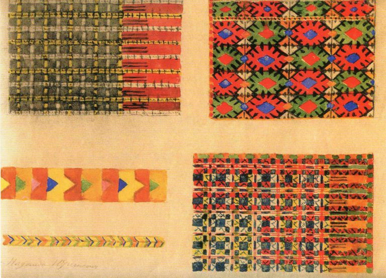 Plakhta (handmade cotton or wool fabric). <br/>Late 19th century - early 20th century