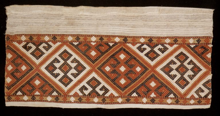 Igiyar towel. <br/>Late 19th century