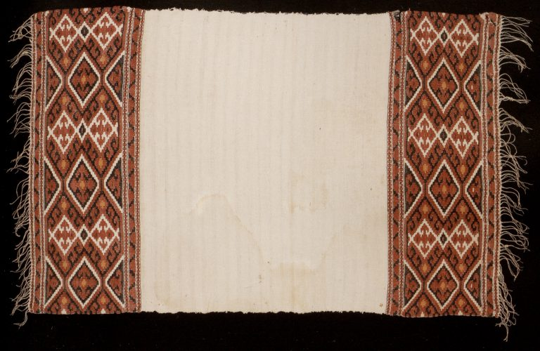 Igiyar towel. <br/>Second half of 19th century