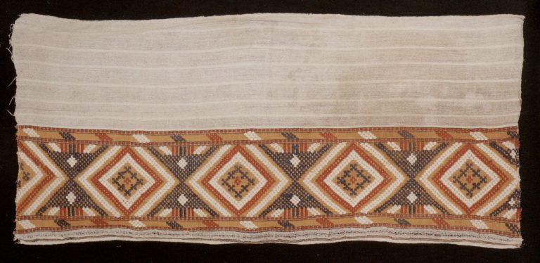 Igiyar towel edge. <br/>Late 19th century