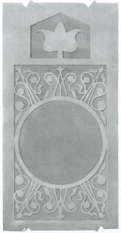 Узор на обратной стороне надгробия. <br/>Первая половина 16 века