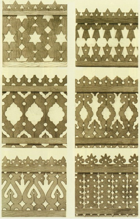 Fence decoration. <br/>Late 19th century - mid 20th century