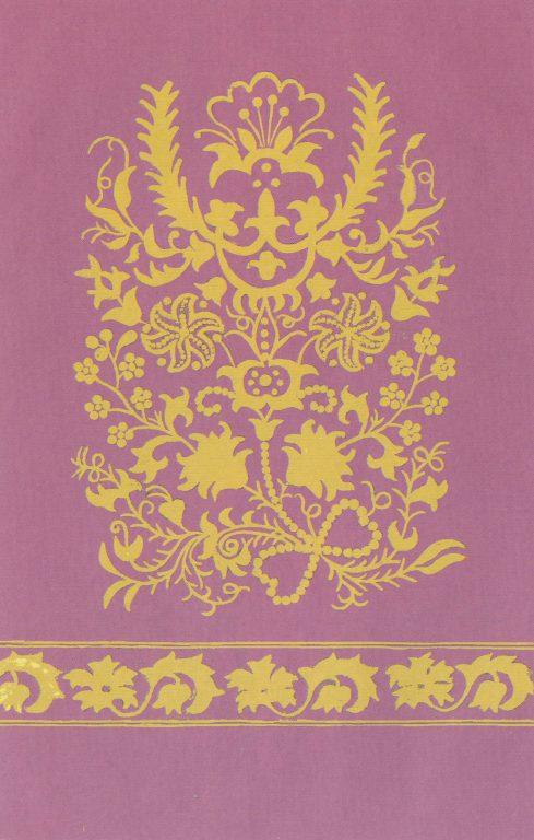 Узор калфака. <br/>Середина 19 века