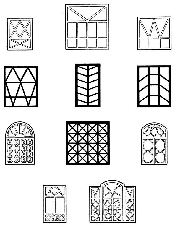Samples of sash window decoration. <br/>Second half of 19th century