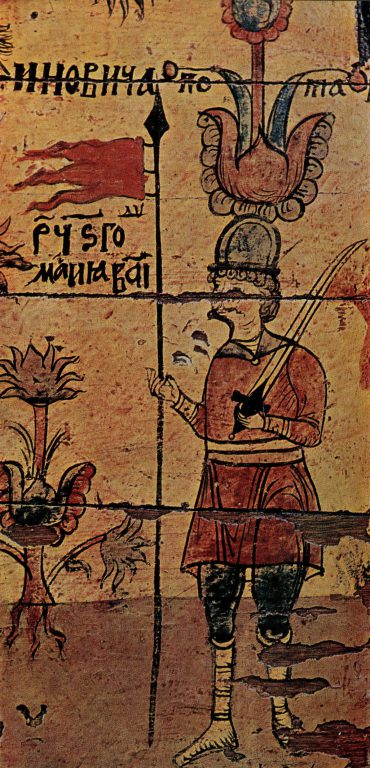 """Сундук-подголовок с изображением """"древа жизни"""". Детали росписи. <br/>1688 год"""