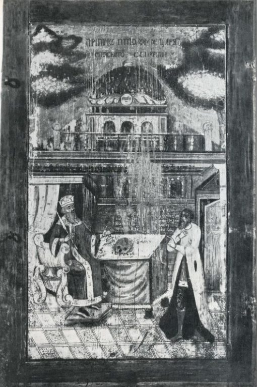 """Parable of Ptolemy Philadelphus, king of Egypt, about death"". Painting on the inner side of the cupboard door. Late 17th - early 18th century"