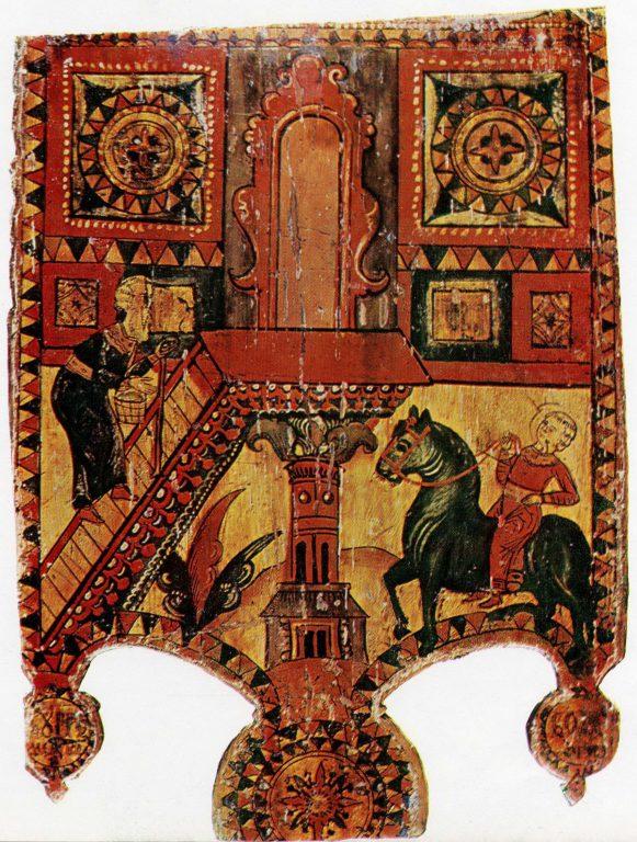 Прялка с посвящением владелице. Деталь. 2-я половина 18 века