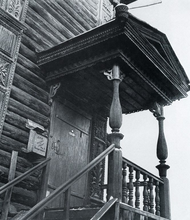 House porch. <br/>Late 19th century - early 20th century
