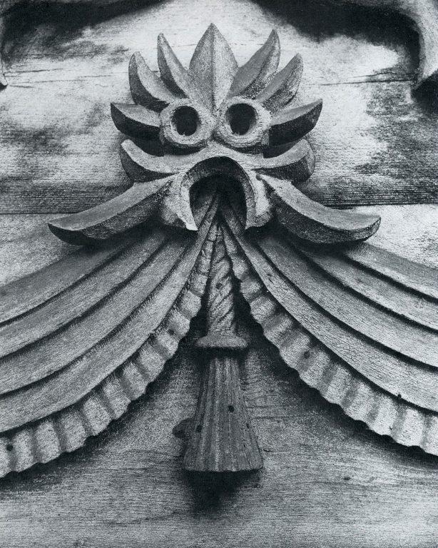 Верхнее обрамление окна. Деталь. <br/>Конец 19 века - начало 20 века