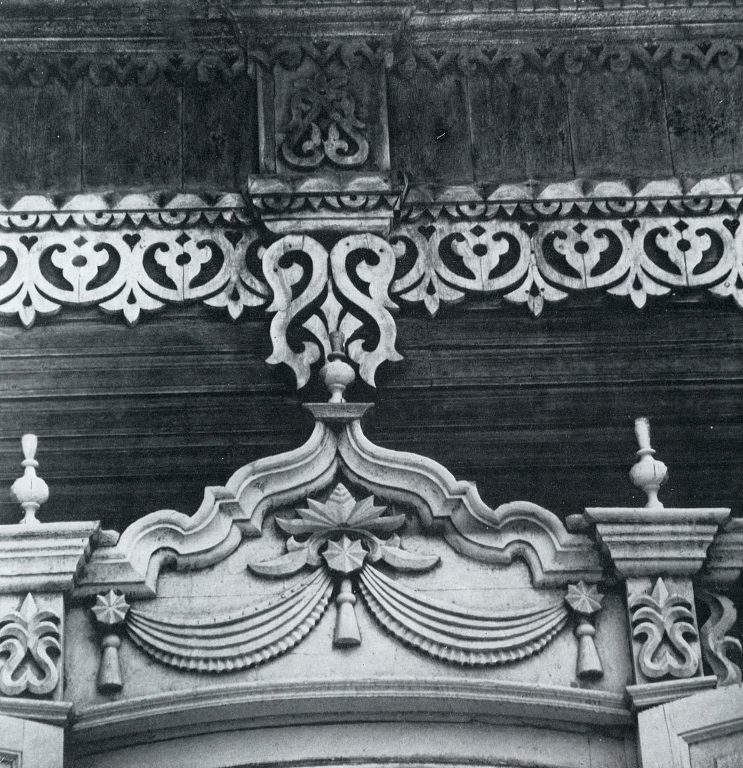 Frieze and upper window frame. Detail. <br/>Late 19th century - early 20th century