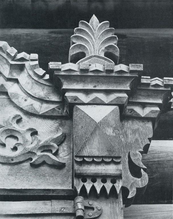 Верхнее обрамление окна. Деталь. Конец 19 века - начало 20 века