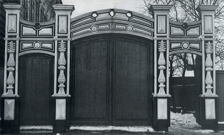 Ворота. Общий вид. <br/>Конец 19 века - начало 20 века