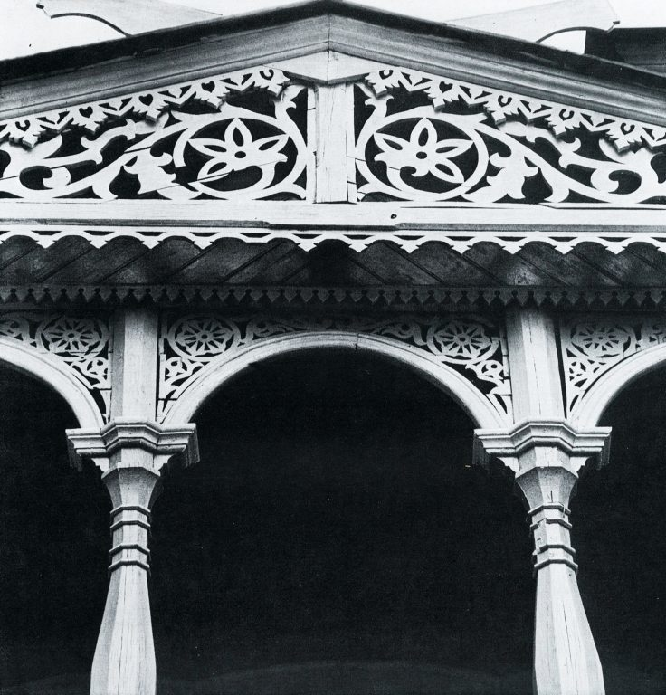 Terrace of a courtyard facade. Detail. <br/>Late 19th century - early 20th century