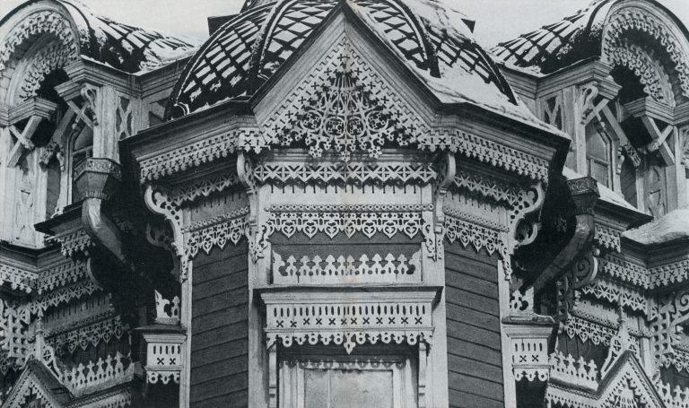 Срезанный угол дома с эркером. Фрагмент. <br/>Конец 19 века - начало 20 века
