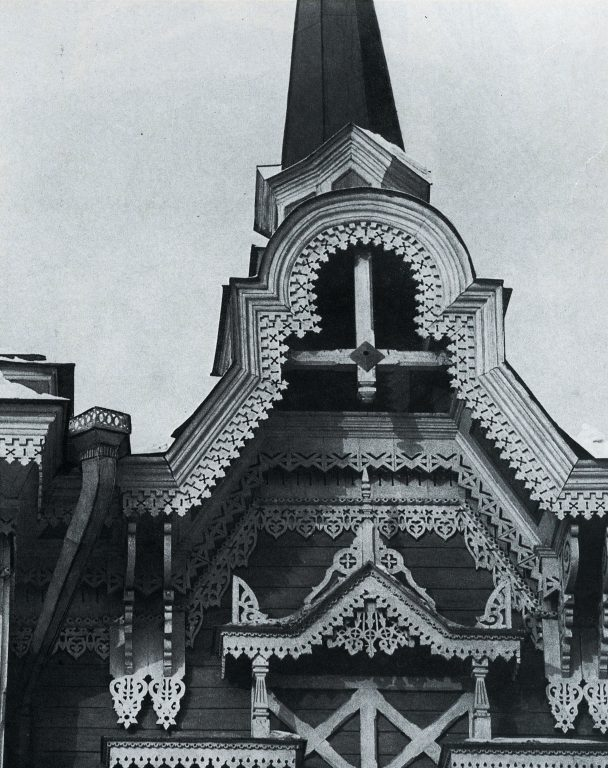 Upper part of a house. Detail. <br/>Late 19th century - early 20th century