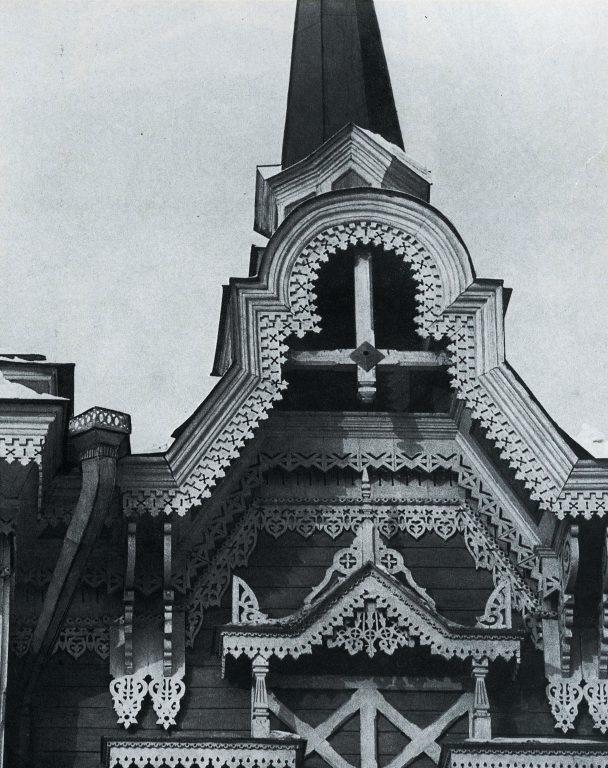 Верхнее завершение дома. Элемент. <br/>Конец 19 века - начало 20 века