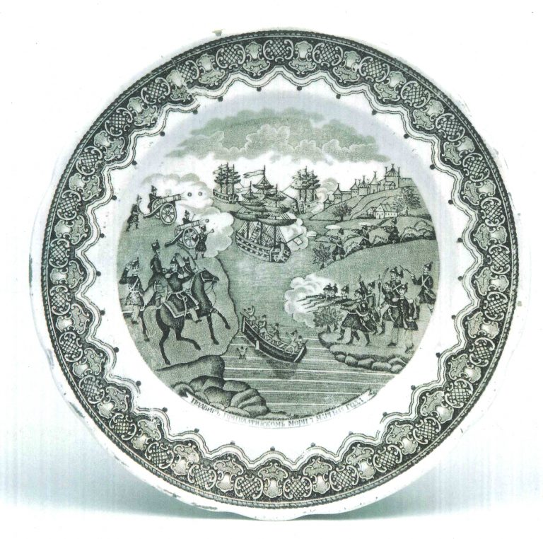 Plate. Late 18th mid 19th centuries