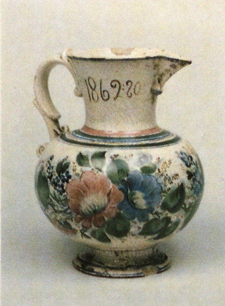 Pitcher. 1862 year