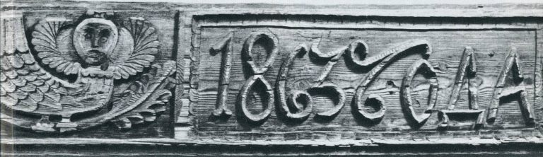Izba (log house) fascia board. Fragment. <br/>1863 year
